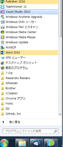 VisualStudio2015の起動